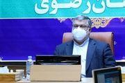 ساماندهی حاشیه شهر مشهد نیازمند نگاه ملی است