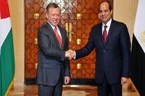 تاکید مصر و اردن برای حل سیاسی بحران سوریه