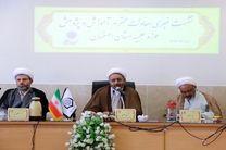 پذیرش سالانه ۱۲۰۰ نفر در حوزههای علمیه برادران  در اصفهان