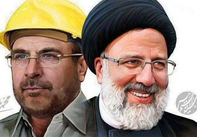 رئیسی و قالیباف فردا با هم در اجتماع بزرگ مصلای تهران حضور مییابند