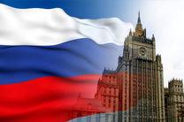 حمله به کمیته مرکزی انتخابات روسیه
