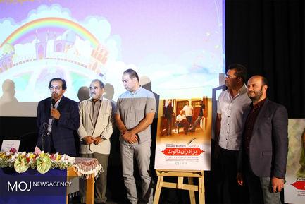 نشست خبری سی و یکمین جشنواره فیلمهای کودک و نوجوان