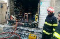 انفجار یک مغازه منجر به فوت شهروند گرگانی شد
