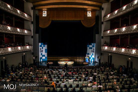 جشنواره فیلم فجر سال ۹۵ با حیا و عفت ممیزی میشود