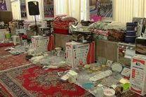 کمک بیش از یک میلیارد تومانی کمیته امداد اصفهان جهت کمک هزینه جهیزیه