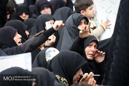 تجمع+اعتراضی+به+تصویب+«FATF»+در+مقابل+مجلس