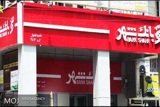 اعتماد و شفافیت؛ شاه کلید توسعه کمی و کیفیت بانک شهر