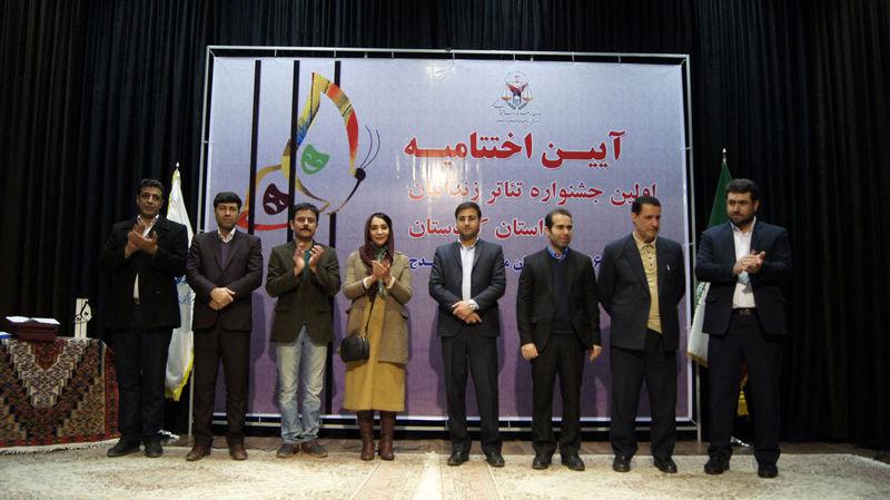 جشنواره تئاتر زندانیان کردستان به خط پایان رسید