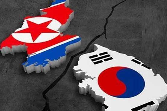 واکنش کره شمالی به طرح کمک بشردوستانه کره جنوبی