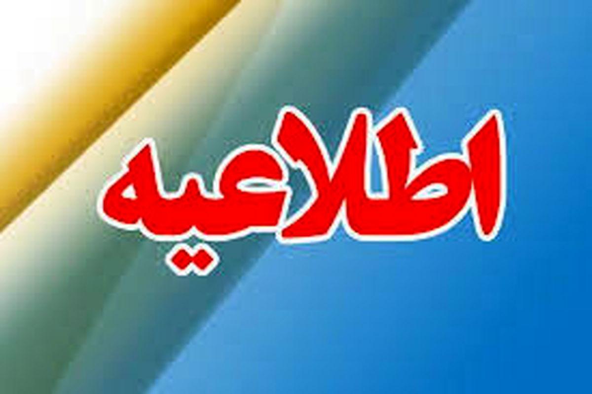 ممنوعیت ورود خودروهای شخصی با پلاک غیربومی به مرکز یزد