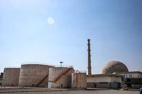 آمریکا مجوز فروش تکنولوژی هسته ای به عربستان را صادر کرد