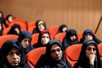برگزاری نشست تخصصی وزرای امور زنان کشورهای اسلامی در اردیبهشت