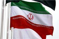بیانیه نمایندگی ایران در واکنش به سفر نیکی هیلی به وین