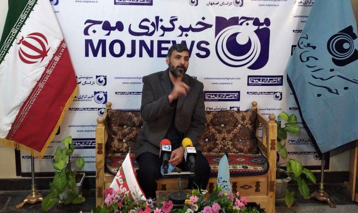 بازدید رئیس سازمان بسیج رسانه کشور از دفتر خبرگزاری موج اصفهان