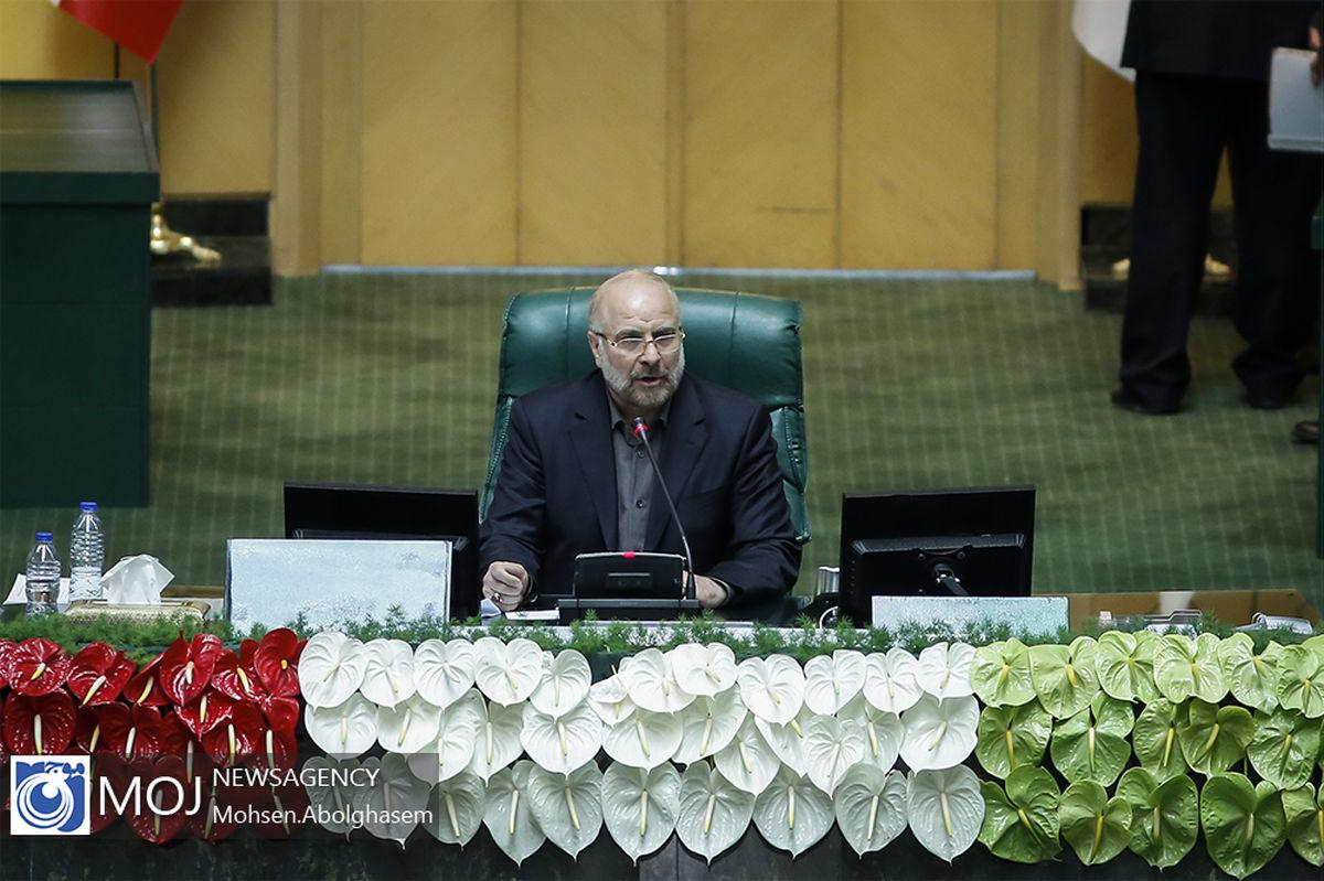 دولت سریعتر وزیر پیشنهادی صمت را به مجلس معرفی کند