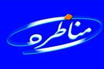 قوه مجریه تاثیرگذارترین رکن در خصوص تحقق شعار اصلی انقلاب اسلامی است