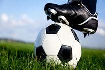 تاریخ فینال جام حذفی  تغییر کرد/ساعت بازی استقلال و خونه به خونه مشخص شد