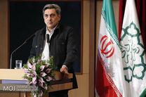 تشکیلات ساختاری تهران محدودتر میشود