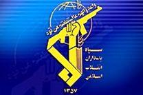 سپاه درخصوص حادثه تروریستی تهران وعده انتقام داد/ انگشت اتهام به سمت آمریکا و مرتجعین منطقه