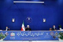 افتتاح یک کارخانه جدید تولید رب گوجهفرنگی در کرمانشاه