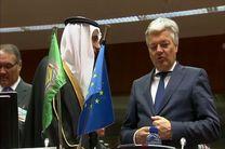 جلسه مشترک شورای همکاری خلیج فارس و اتحادیه اروپا برگزار شد