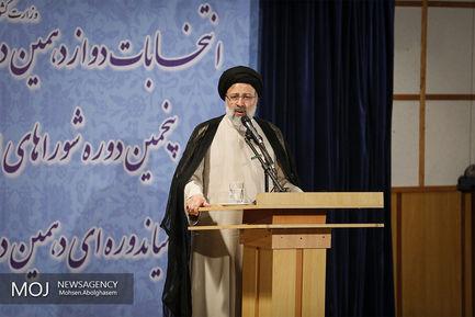 ثبت نام حجت الاسلام رئیسی در انتخابات ریاست جمهوری