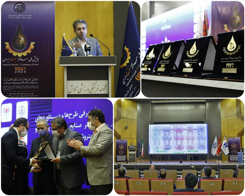 معرفی بانک صادرات ایران به عنوان بانک برتر در ارائه تسهیلات صنعت نفت