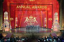 نامزدهای جوایز بهترین های سال آسیا معرفی شدند/بیرانوند از لیست خارج شد