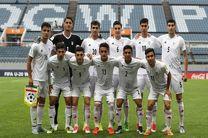 ترکیب تیم ملی جوانان ایران برابر پرتغال