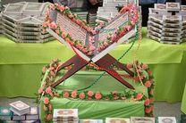نمایشگاه قرآن کریم از ۱۶ رمضان در اصفهان افتتاح میشود
