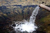 سقوط کودک 4 ساله ساروی به داخل چاه آب کشاورزی