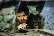 آغاز فصل جدید سریال گاندو از روز ۱۶ مرداد ماه