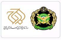 افزایش همکاری هنری سازمان اوج با ارتش