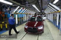 فروش فوق العاده سه محصول ایران خودرو آغاز شد