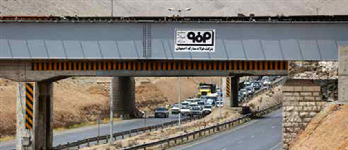 احداث پل روگذر راهآهن مجتمع فولاد سبا، گامی در جهت توسعه حمل و نقل ریلی کشور
