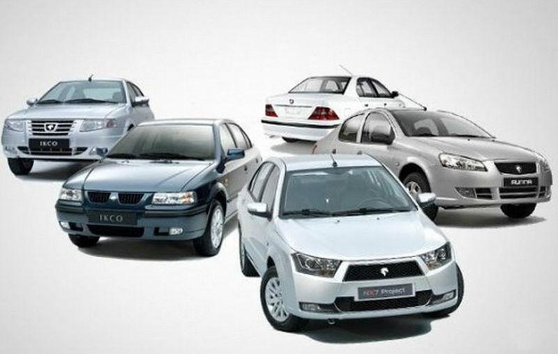 قیمت خودروهای داخلی و خارجی در ۳۰ آبان اعلام شد