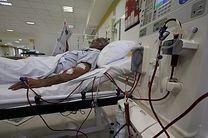 عفونت گوارشی علت فوت سه بیمار دیالیزی / منشا عفونت ارتباطی به بخش دیالیز ندارد