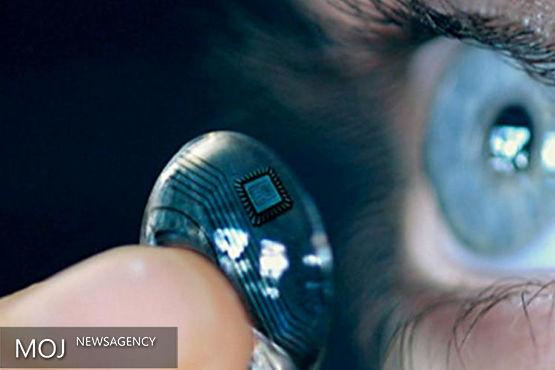 لنز چشمی هوشمند مراقب سلامتی شماست