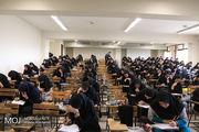آخرین مهلت ثبت نام بدون آزمون دانشگاه ها اعلام شد
