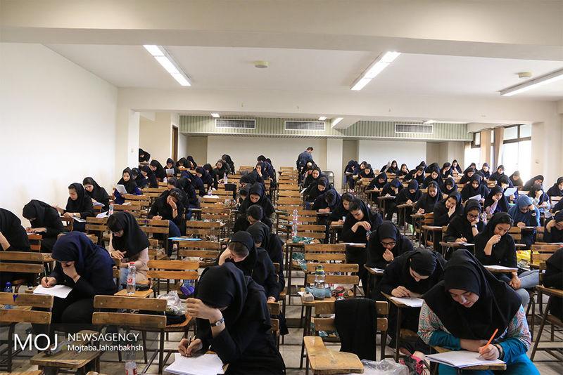 زمان برگزاری آزمون جامع دکتری دانشگاه آزاد تغییر کرد