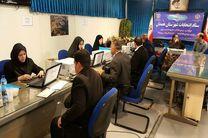 ثبت نام 1339 نفر در انتخابات شوراهای شهر و روستای استان همدان