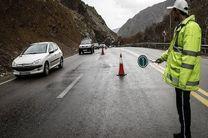 آخرین وضعیت جوی و ترافیکی جاده ها در ۲۵ دی اعلام شد