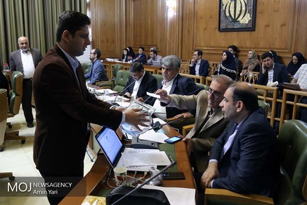 هفتادو پنجمین جلسه شورای اسلامی شهرتهران