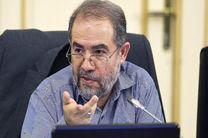 آغاز ثبت نام کاندیداهای انتخابات ریاست جمهوری از ۲۱ اردیبهشت