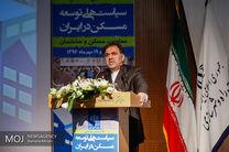 مدیرعامل ایران ایر منصوب شد