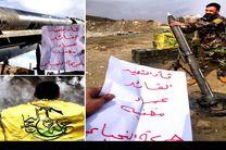"""موشکباران داعش در عراق با رمز """"عماد مغنیه"""""""
