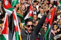 سفیر اسرائیل در «اَمان»: اوضاع اردن نگرانکننده است