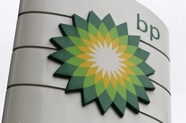 شرکت بی پی به دستکاری در بازار نفت متهم شد
