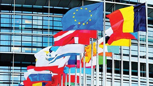 بیانیه مشترک اروپا و آسیای میانه در مورد برجام