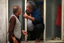 آغاز تصویربرداری سریال با خانمان در تهران